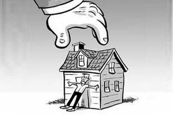 Изъятие жилого помещения у собственника
