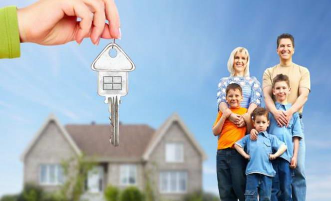 Предоставление жилого помещения по договору социального найма