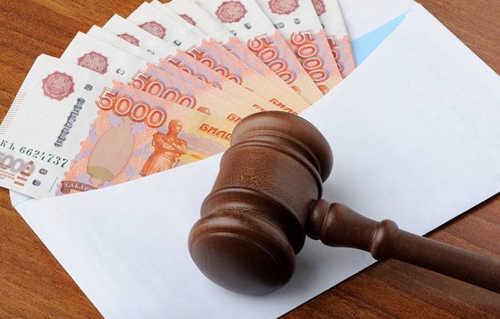 Взыскание пени, компенсация морального вреда и судебных издержек