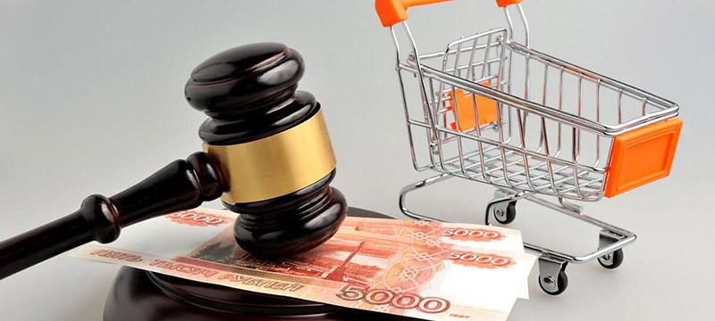 Юристы по делам о защите прав потребителей