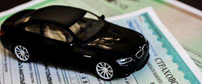 Решение вопросов связанных со страхованием автотранспортных средств